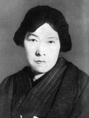Frases, Imágenes y Biografía de Akiko Yosano