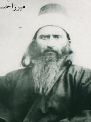 Frases, Imágenes y Biografía de Bahá'u'lláh