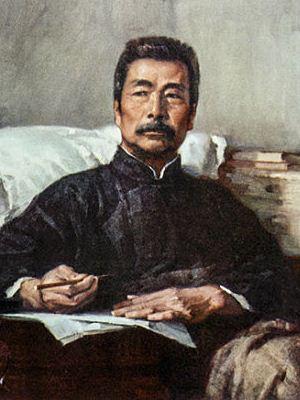 Frases, Imágenes y Biografía de Lu Xun