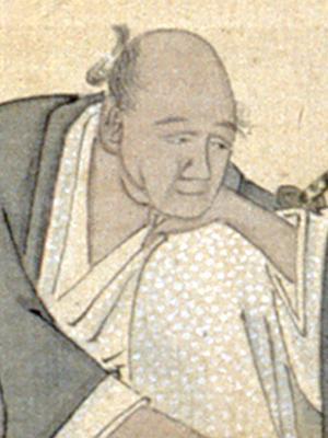 Frases, Imágenes y Biografía de Ueshima Onitsura