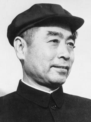 Frases, Imágenes y Biografía de Zhou Enlai