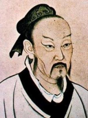 Frases, Imágenes y Biografía de Zhuangzi