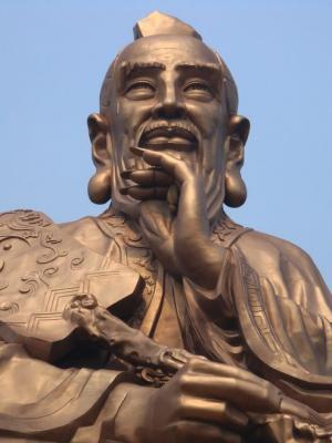 Frases, Imágenes y Biografía de Laocio