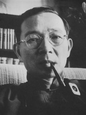 Frases, Imágenes y Biografía de Lin Yutang